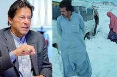 وزیراعظم کی شہری سلیمان خان کی انسانی ہمدردی پر فخر کا اظہار