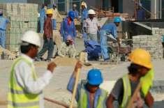سعودی عرب میں کوئی کفیل یا کمپنی ملازم کی مرضی کے بغیر تنخواہ نہیں کاٹ ..