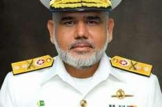 پاک بحریہ کے کموڈور محمد سلیم کی ریئرایڈمرل کے عہدے پر ترقی