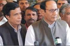 قومی احتساب بیورو نے چوہدری برادران کے خلاف تحقیقات بند کر دیں