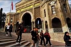 کورونا وائرس کا خوف، ترکی نے سکولز اور یونیورسٹیز بند کرنے کا اعلان ..