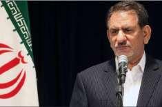 ایرانی نائب صدراسحاق جہانگیری میں کورونا وائرس کی تصدیق ہوگئی