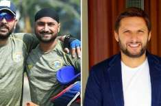 Why support the Shahid Afridi Foundation? Indians criticize Yuvraj and Harbhajan Singh Indian players praised the Shahid ..