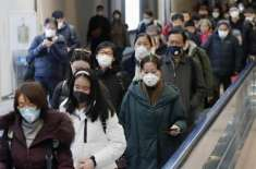 پاکستان کی جانب سے چین کو بھجوائی گئی گوالیاں کرونا وائرس کے خلاف موثر ..