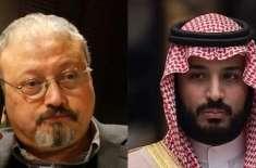 خاشقجی کی منگیتر نے سعودی ولی عہد محمد بن سلمان کے خلاف مقدمہ دائر کر ..