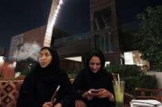 سعودی خواتین کو سگریٹ نوشی کی اجازت مِل گئی
