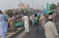 کالعدم سندھو دیش آرمی نے جماعت اسلامی کی ریلی پر حملے کی ذمہ داری قبول ..