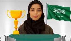فیفا20 بین الاقوامی فٹبال مقابلے میں سعودی لڑکی کی پہلی پوزیشن