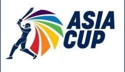 ایشیا کپ 2020 ملتوی کرنے کا باقاعدہ اعلان