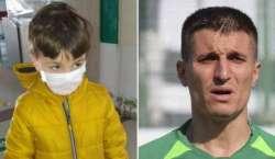 ترک فٹبالرنے 5سالہ بیٹے کو قتل کرنے کا اعتراف کرلیا