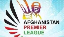 بھارتی بکی نے افغان پریمیئر لیگ کو داغدار بنا دیا