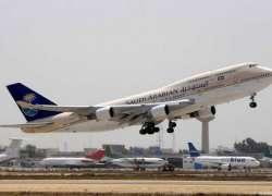 سعودی عرب میں اندرونِ ملک پروازیں بحال کردی گئیں