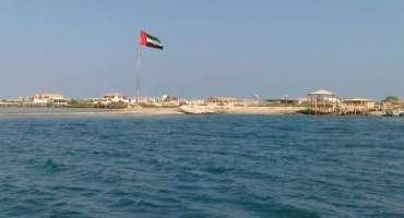 ابوظہبی کے جزیرہ راس غراب کا نام تبدیل، جبکہ 2 اہم ترین علاقوں کو ضم ..