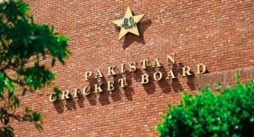 پاکستان کرکٹ بورڈ کی طرف سے ملک بھر کے کرکٹ کلبز رجسٹریشن کیلئے درخواستیں ..