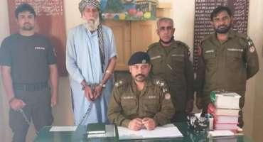 میانوالی پولیس نے پنجاب کے مختلف اضلاع میں خونی ڈکیتیوں میں مطلوب خطرناک ..