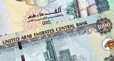 اماراتی ریاست فجیرہ میں کئی تجارتی شعبوں اور پیشوں پر پورے سال کا ٹیکس ..