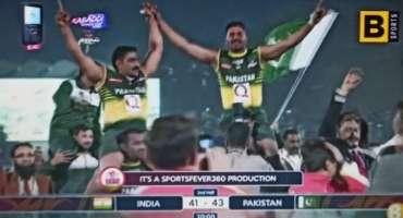 کبڈی ورلڈ کپ کے فائنل میں پاکستان نے بھارت کو پچھاڑ دیا