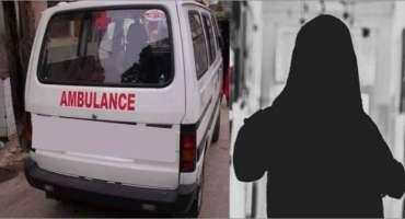 کراچی،کورنگی میں بیوی نے اپنے آشنا کے ساتھ مل کر شوہر کو ذبح کردیا