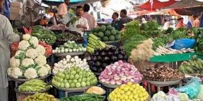 پنگریومیں عیدالاضحی کی آمد کے موقع پر ٹماٹروں ، ہری مرچ، دھنیے، پیاز ..