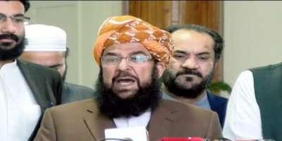 قلات، مولانا عبدالغفور حیدری کے سینیٹر منتخب ہو نے کی خوشی میں میٹھائی ..