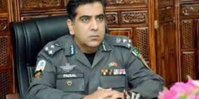 کبڈی ورلڈ کپ 2020ء میں شاندار کارکردگی کا مظاہرہ کرنے والے پنجاب پولیس ..