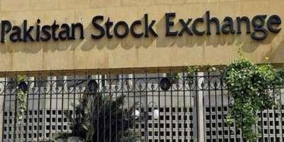پاکستان اسٹاک مارکیٹ میں ایک روزہ تیزی کے بعد مندی ،سرمایہ کاروں کے ..