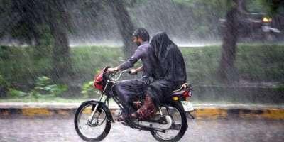 گرمی کے آغاز میں مزید تاخیر ہوگئی، موسلادھار بارشوں کے نئے سلسلے کی ..