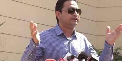پیپلز پارٹی نے پورے شہر میں ناجائز تجاوازات قائم کی ہوئی ہیں خرم شیرزمان