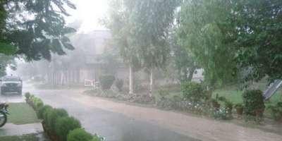 آئندہ 24 گھنٹوں کے دوران اسلام آباد سمیت وسطی اور جنوبی پنجاب ،سندھ ..