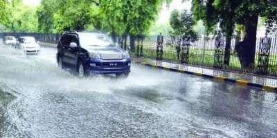 شہر کے مختلف علاقوں میں موسلا دار بارش ،سی ٹی او لاہور کی تمام ڈی ایس ..