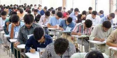 سرگودھا 'ثانوی تعلیمی بورڈز نے انٹرمیڈیٹ کی طرح میٹرک میں بھی طلباء ..