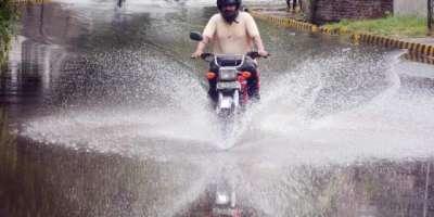 لاہور سمیت پنجاب کے مختلف شہروں میں بارش کا امکان