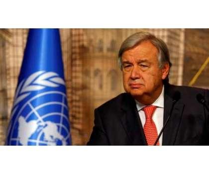 عالمی چیلنجز   کا حل تمام ممالک  کا  اتحاد ہے، سیکرٹری جنرل اقوام متحدہ