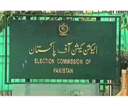 کنٹونمنٹ بورڈز میں بلدیاتی الیکشن جماعتی بنیادوں پرمورخہ 12ستمبر 2021کو ..