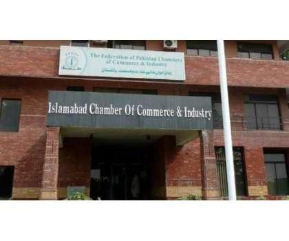 اسلام آباد چیمبر آف کامرس اینڈ انڈسٹریزکے وفد کا سی ڈی اے مزدور یونین ..