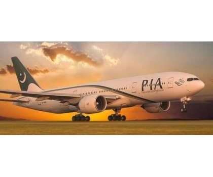 سفری پابندیاں ختم، برطانیہ نے پاکستان کو ریڈ لسٹ سے خارج کر دیا
