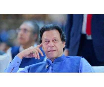 وزیراعظم عمران خان سے سعودی وزیر خارجہ کی ملاقات، تاریخی اور گہرے تعلقات ..
