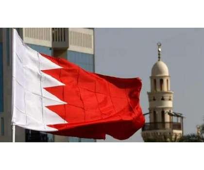 بحرین کو بجٹ خسارے کا سامنا ، آمدنی بڑھانے کیلئے ٹیکس میں اضافے کی تیاریاں