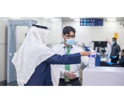 سعودی عرب نے نئے کورونا ایس او پیز کا اعلان کردیا