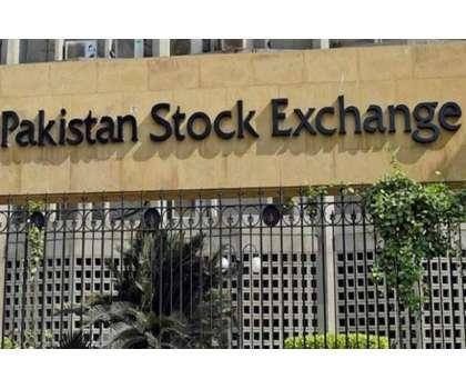 پاکستان اسٹاک مارکیٹ کا روبار کے پہلے ہی دن مندی کی لپیٹ میں اآگئی