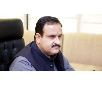 وزیراعلی عثمان بزدارکا صوبائی وزیر قانون راجہ بشارت کی خوش دامن کے ..