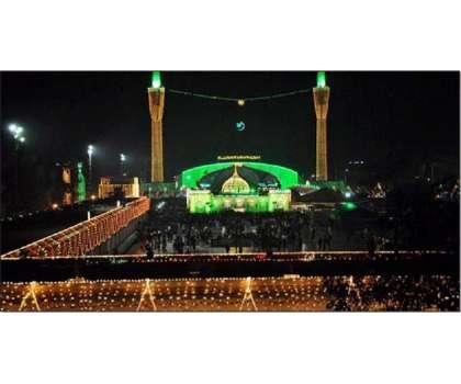 28 ستمبر کو لاہور میں تعطیل کا اعلان