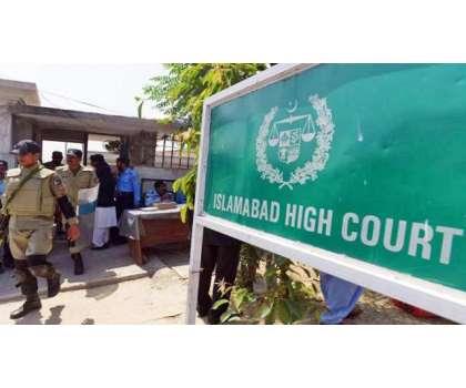 اسلام آباد ہائیکورٹ نے زبردستی ویکسی نیشن کیخلاف درخواست مسترد کردی