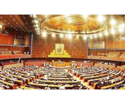 اراکین پارلیمنٹ کی تنخواہوں میں اضافہ، سمری وفاقی کابینہ کو بھیج  دی ..