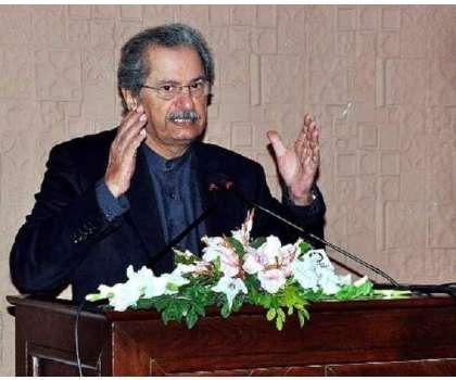 ہماری تعلیم نے پاکستان کو تقسیم کیا ہوا ہے، ہنر کی تعلیم ہمارے لیے سب سے اولین ترجیح ہے،شفقت محمود