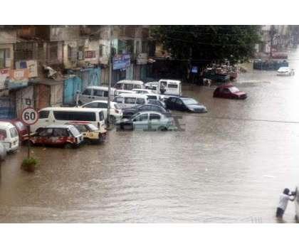 محکمہ موسمیات کی 9ستمبر سے کراچی سمیت سندھ بھر میں بارش کے نئے اسپیل ..