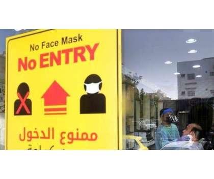 سعودی عرب؛ ایس او پیز کی خلاف ورزیاں دہرانے پر ایک لاکھ ریال تک جرمانے کی وارننگ