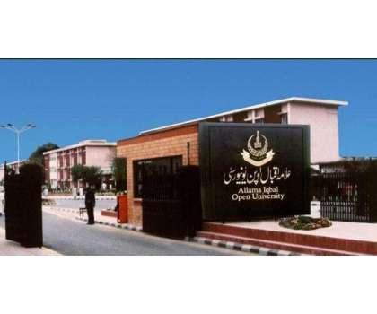 علامہ اقبال اوپن یونیورسٹی کے زیر انتظام سپرئیر ماڈل ہائی سکول کینال ..
