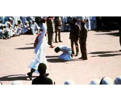 سعودیہ میں پولیس افسر کو قتل کرنیو الے دہشت گرد کا سر قلم کر دیا گیا