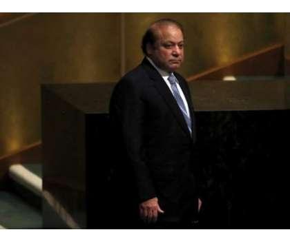 (ن)لیگ کا آزاد کشمیر اور سیالکوٹ کے ضمنی الیکشن میں شکست اور پارٹی بیانیے ..